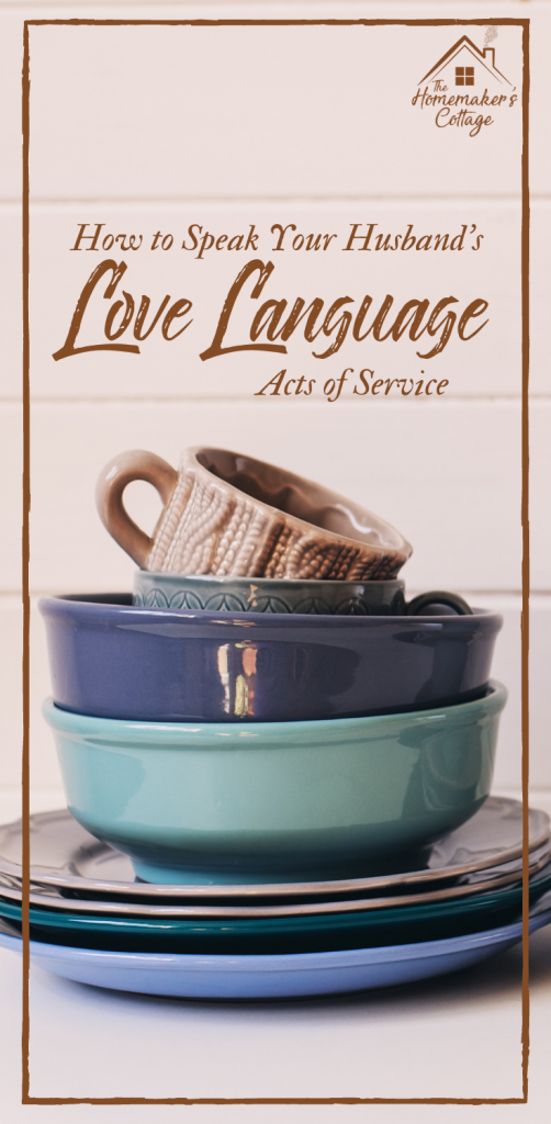 We have been talking about speaking your husband's love language, which is important on Valentine's Day but should be practiced all year long.  This time around we are focusing on acts of service that show him how you feel.